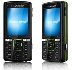 Nokia N95, Sony Ericsson K850i, Samsung G600 и G800, LG KG920: тест самых мощных камерофонов