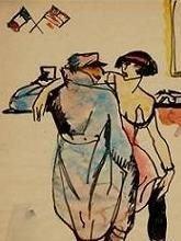 В Париже открылась выставка, посвященная сексу в армии