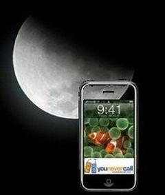 За первый звонок с Луны заплатят 10000 долларов