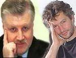 Миронов «слил» Ройзмана: теперь наркоборца ожидает СИЗО