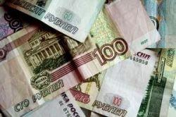 В России сформирован первый венчурный фонд объемом 3 млрд рублей