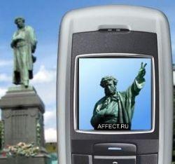За рекламу на мобильнике можно говорить бесплатно