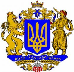 Бизнес и отдых на Украине