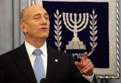 Эхуда Ольмерта подозревают в махинациях с недвижимостью