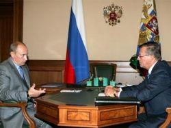 Путин объявил о новых назначениях в правительстве