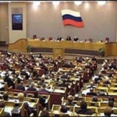 Депутаты Госдумы прокомментировали новые назначения