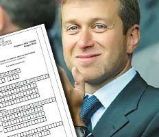 """Глава ФНС опровергает создание \""""налоговой инспекции по олигархам\"""""""