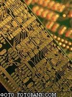 Изобретена компьютерная память с заявленным сроком службы сто тысяч лет