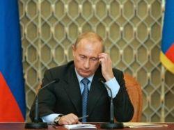 Путин определил функции госкомитетов по рыболовству и делам молодежи