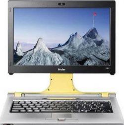 Оригинальная модель лэптопа Haier Flybook - по не менее оригинальной цене