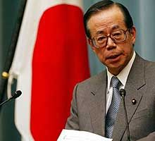 Фукуда стал новым премьером Японии