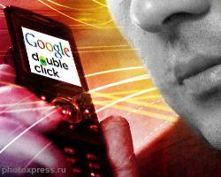 DoubleClick объявила о создании платформы для распространения мобильной рекламы