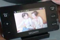 Японские телевизоры не знают, что такое вежливость