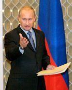 Эксперты нашли Владимиру Путину работу