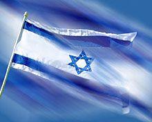 Израиль отменят визовый режим с Россией в конце года