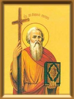 Названы 30 тысяч россиян, пострадавших за Христа
