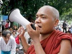 Буш объявил о введении санкций против руководства Мьянмы