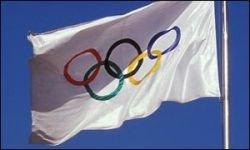 Дума сильно изменит олимпийский закон