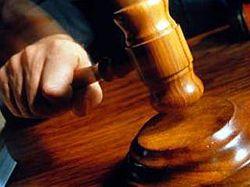 Единый судебный сетевой портал создадут в России