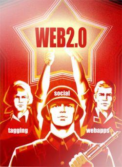 Даешь Веб 2.0 — в оффлайн!?