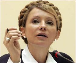Будущим премьером может стать Тимошенко - Ющенко