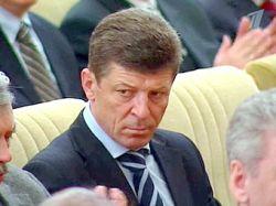 Ведомство Козака станет ключевым министерством в правительстве Зубкова