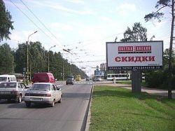 Рекламные щиты в Москве совмещают с кабинами таксофонов и туалетов