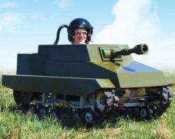Пейнтбол танк