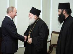 Путина не пустили в Грецию к архимандриту Ефрему