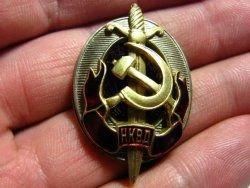 Новость на newsland галичина и советская