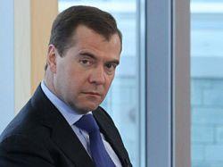 Медведев призвал распродать непрофильные активы госкомпаний