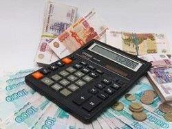 Минздрав повышает прожиточный минимум на 98 рублей