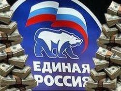 Топ-10 самых богатых депутатов Госдумы