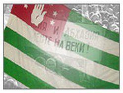 Новость на Newsland: Абхазия: от любви до ненависти