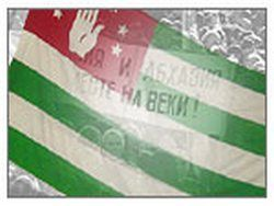 Абхазия: от любви до ненависти