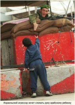 Сенсационные фото-разоблачения израильских военных (фото)
