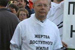 Лужков пообещал решить проблему обманутых дольщиков в 2008 году