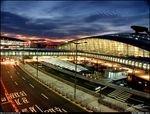 Лучшим аэропортом мира назван сеульский Инчеон