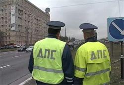 В Москве еще одна женщина сбила ребенка и скрылась с места аварии