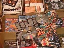 В Москве изъято более 150 тыс. контрафактных дисков