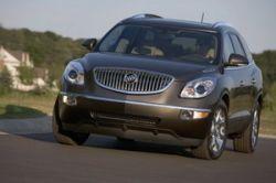 Buick Enclave будут поставлять в Китай