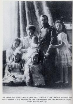 Генпрокуратура отказалась реабилитировать последнего российского императора и его семью