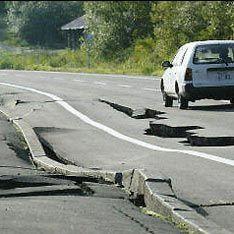 Новое землетрясение произошло в Индонезии
