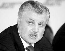 Региональные отделения Российской партии пенсионеров покидают «Справедливую Россию»