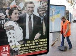 Треть украинцев смирилась с фальсифицированными выборами
