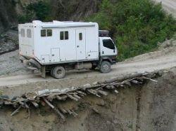 Землетрясение на юге Эквадора привело к сильным разрушениям