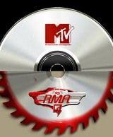 MTV RMA 2007 4 октября в Ледовом дворце на Ходынском поле