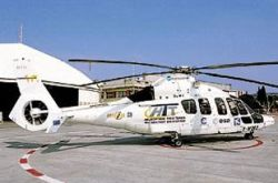Московскую «скорую помощь» оснастят вертолетами