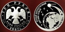 Центробанк выпустит новые рубли