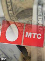 МТС начала тратить миллиард на сети связи третьего поколения